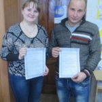 Яна и Александр, будущие родители